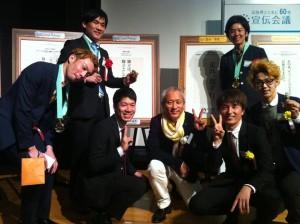 2014宣伝会議賞