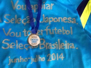 レシフェのメダル