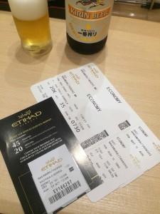 寿司屋チケット