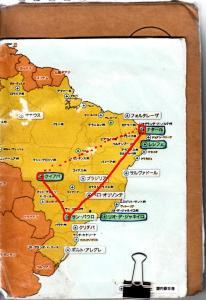 BRASIL航路