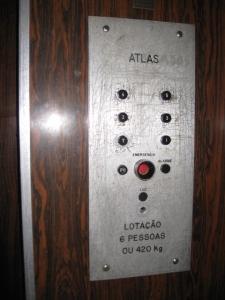 クイアバエレベーター