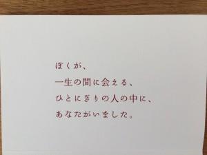 岩崎さんの言葉