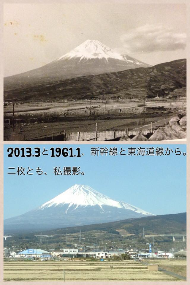 富士山森 隆一06