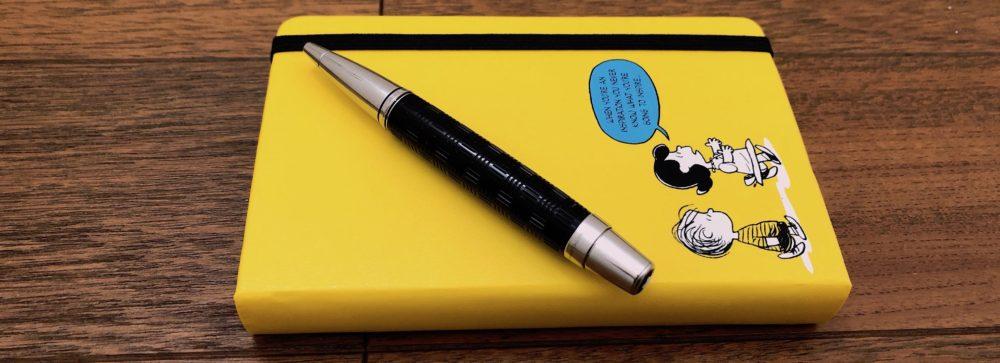 ぶ厚い手帳:コピーライター中村禎の場合