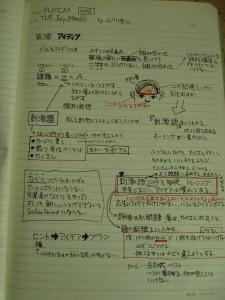 山川さんの講義
